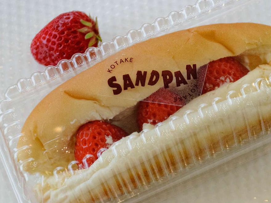 スペシャルサンドパン